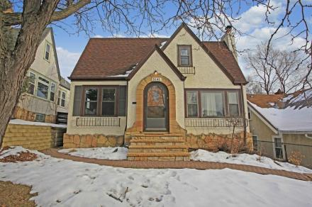 5141 18th Avenue South, Minneapolis MN